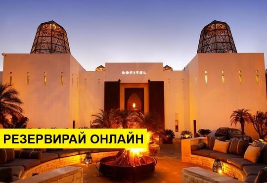 Самолетна програма от София! 7 нощувки на база Закуска в Sofitel Agadir Royal Bay 5*