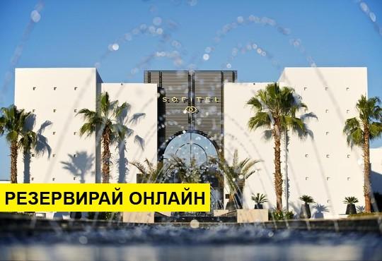 Самолетна програма от София! 7 нощувки на база Закуска в Sofitel Agadir Thalassa Sea & Spa 5*