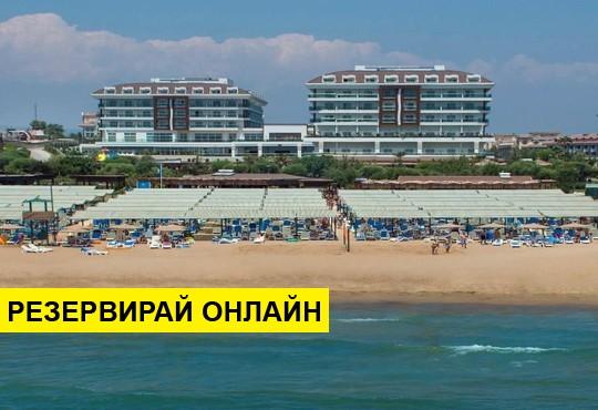Самолетна програма от София! 7 нощувки на база Ultra all inclusive в Adalya Ocean Deluxe Hotel 5*