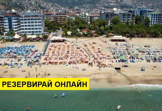 Оферта: Самолетна програма от София! 7 нощувки на база All inclusive в Alaiye Kleopatra Hotel 4*