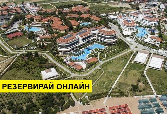 Самолетна програма от София! 7 нощувки на база All inclusive в Alba Resort Hotel 5*