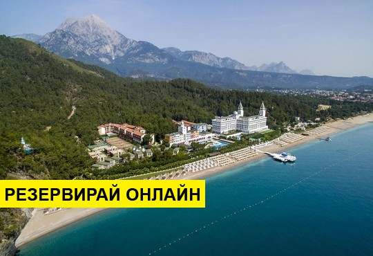 Самолетна програма от София! 7 нощувки на база Ultra all inclusive в Amara Dolce Vita 5*