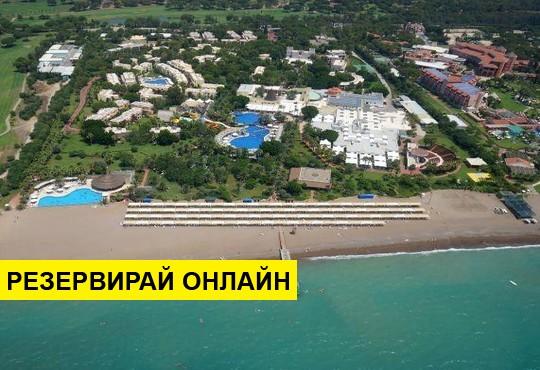 Самолетна програма от Варна! 7 нощувки на база Ultra all inclusive в Club Asteria Belek 5*