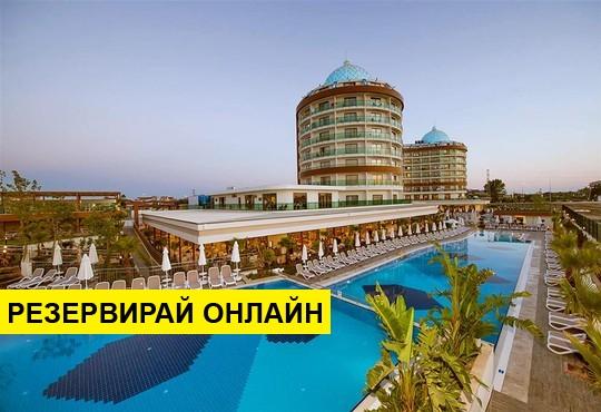 Самолетна програма от Варна! 7 нощувки на база All inclusive в Dream World Aqua 5*