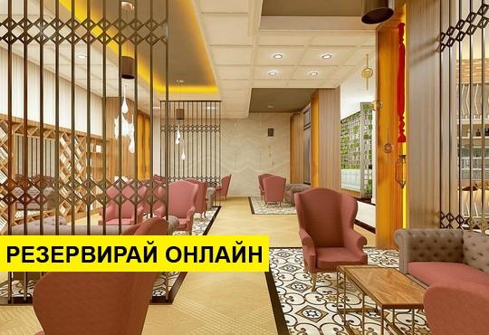 Самолетна програма от София! 7 нощувки на база All inclusive в Dream World Hill 5*