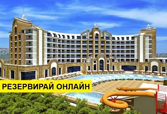 Самолетна програма от София! 7 нощувки на база Ultra all inclusive в The Lumos Deluxe Resort Hotel & Spa 5*