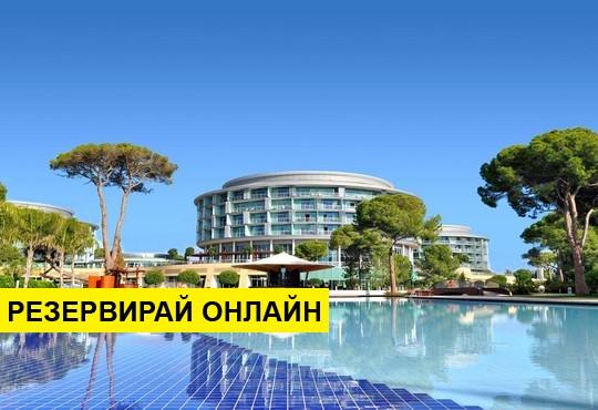 Самолетна програма от София! 7 нощувки на база Ultra all inclusive в Calista Luxury Resort 5*