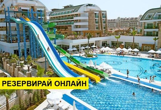 Самолетна програма от Варна! 7 нощувки на база Ultra all inclusive в Crystal Water World Resort & Spa 5*
