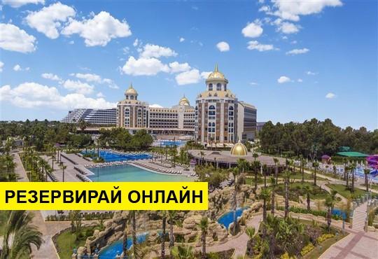 Самолетна програма от София! 4 нощувки на база Ultra all inclusive в Delphin Be Grand Resort 5*