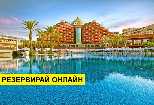 Самолетна програма от София! 7 нощувки на база Ultra all inclusive в Delphin Palace Hotel 5*