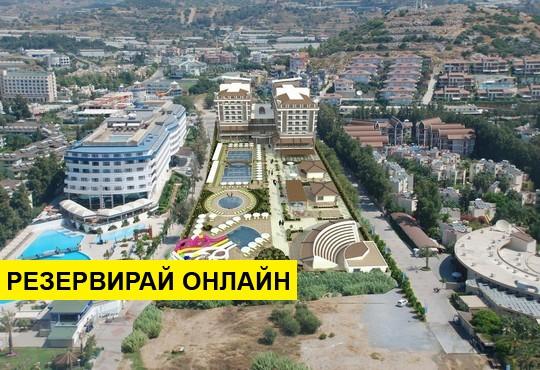 Самолетна програма от Варна! 4 нощувки на база All inclusive в