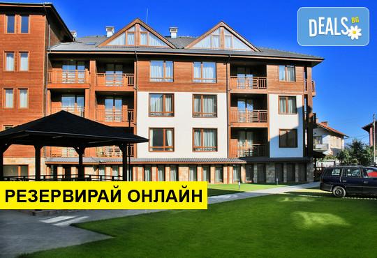 Почивка в Апартхотел Адеона Ски & СПА 3*, Банско: нощувка на база ВВ, СПА и ски гардероб