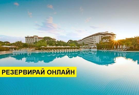 Самолетна програма от Варна! 7 нощувки на база Ultra all inclusive в ELA QUALITY RESORT HOTEL 5*