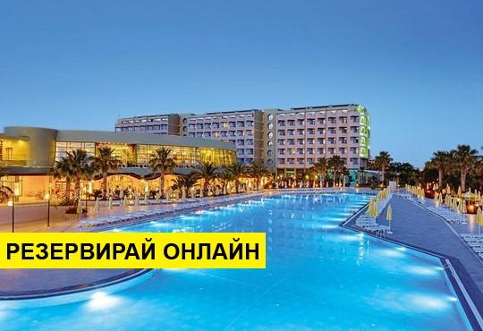 Самолетна програма от София! 14 нощувки на база Ultra all inclusive