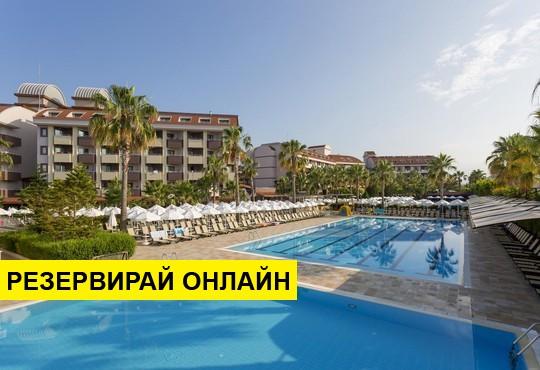 Самолетна програма от Варна! 7 нощувки на база All inclusive в Primasol Hane Family Resort 4*
