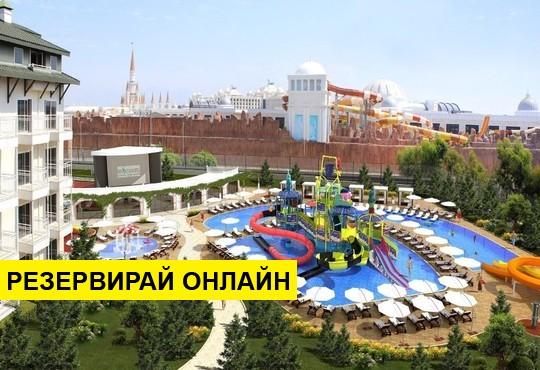 Самолетна програма от София! 5 нощувки на база All inclusive в INNVISTA HOTEL BELEK (Ex. Vera Verde) 5*