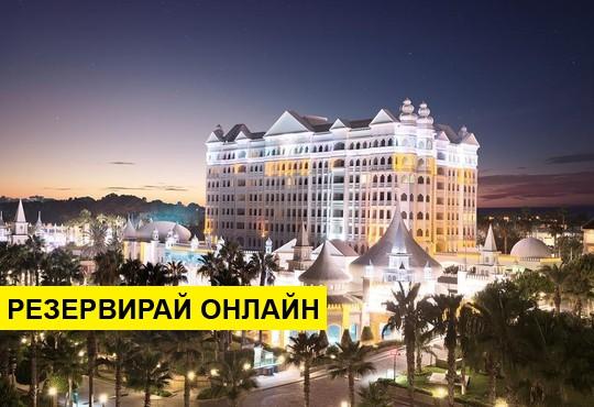 Оферта: Самолетна програма от София! 7 нощувки на база Ultra all inclusive в KAMELYA FULYA HOTEL 5*