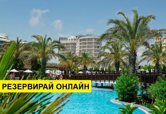 Самолетна програма от София! 5 нощувки на база All inclusive в Liberty Hotels Lara 5*