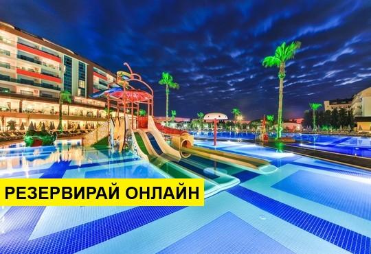 Самолетна програма от София! 7 нощувки на база All inclusive в Lonicera Resort & Spa 5*
