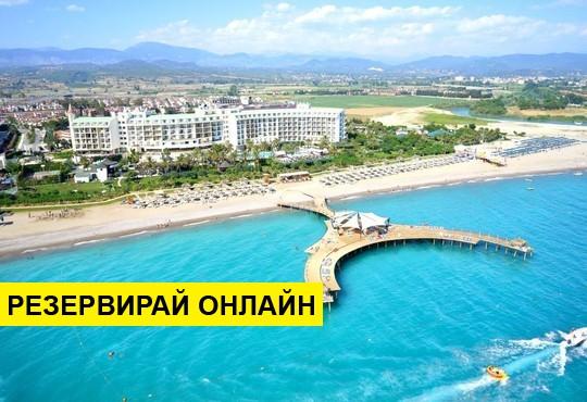 Самолетна програма от София! 4 нощувки на база Ultra all inclusive в Lyra Resort Hotel 5*