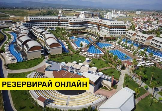 Самолетна програма от Варна! 7 нощувки на база Ultra all inclusive в Club Magic Life...