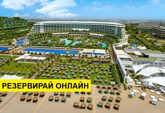 Самолетна програма от София! 14 нощувки на база Ultra all inclusive в
