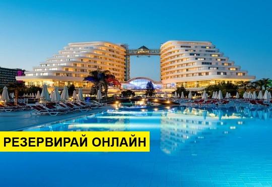 Самолетна програма от София! 5 нощувки на база All inclusive в Miracle Resort Hotel 5*