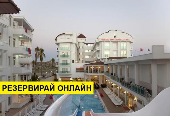 Самолетна програма от София! 7 нощувки на база All inclusive в Merve Sun Hotel & Spa 4*