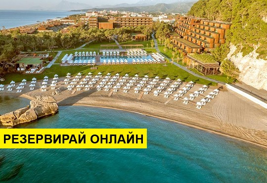 Самолетна програма от София! 7 нощувки на база Ultra all inclusive в Maxx Royal Kemer Resort 5*