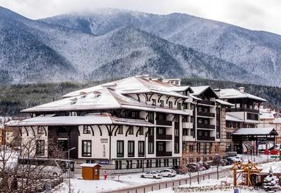 Зимна почивка в хотел Лион 4* в Банско! 1 или повече нощувки със закуски или закуски и вечери, ползване на басейн, фитнес и ски гардероб, трансфер до пистите и обратно - Снимка