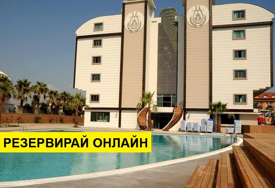 Самолетна програма от София! 7 нощувки на база All inclusive в Orfeus Queen Spa 4*
