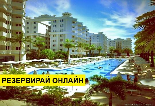 Самолетна програма от София! 7 нощувки на база Ultra all inclusive в Ramada Resort Lara 5*