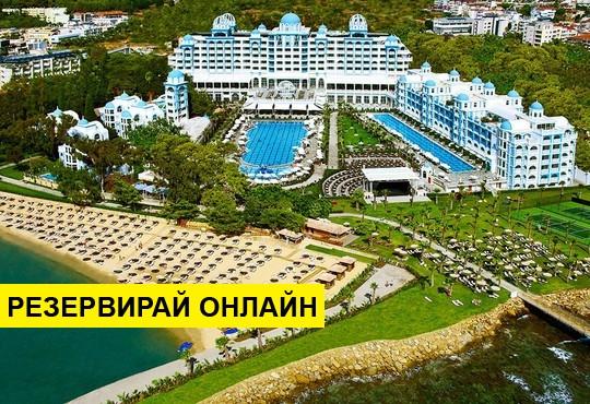 Самолетна програма от София! 7 нощувки на база Ultra all inclusive в Rubi Platinum Spa Resort & Suites 5*