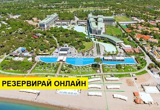 Самолетна програма от София! 4 нощувки на база Ultra all inclusive в Rixos Premium Belek 5*