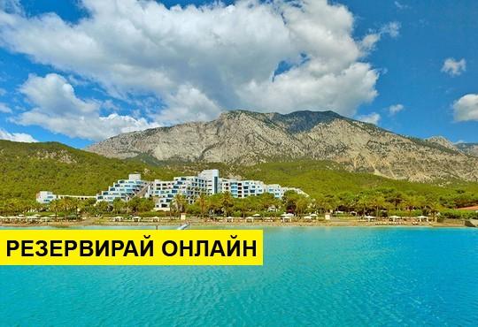 Самолетна програма от София! 7 нощувки на база Ultra all inclusive в Rixos Sungate 5*