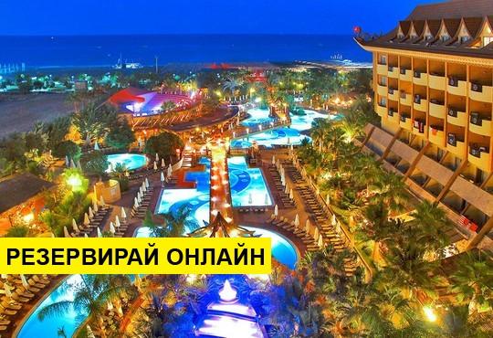 Самолетна програма от София! 7 нощувки на база Ultra all inclusive в Royal Dragon Hotel 5*