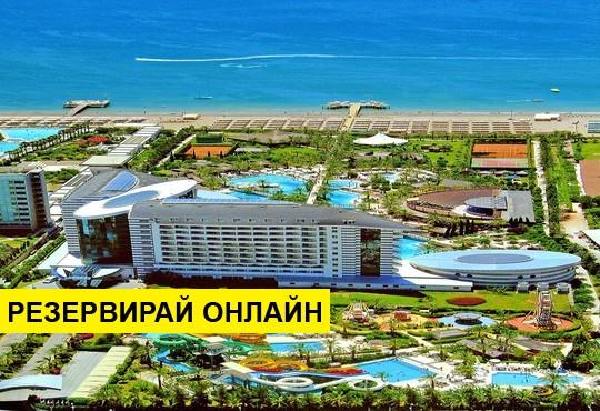 Самолетна програма от Варна! 4 нощувки на база Ultra all inclusive в Royal Wings Hotel 5*