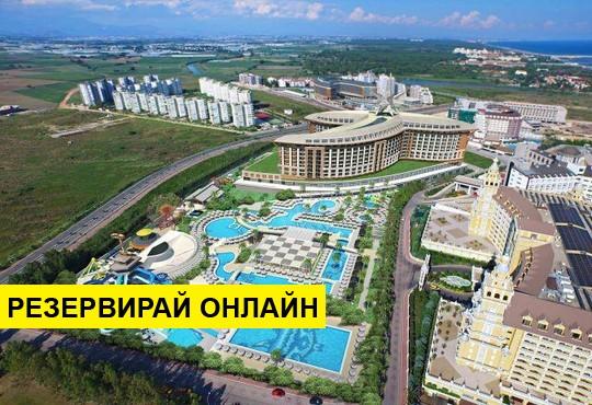 НГ 2020 в Турция със самолет! 4 нощувки на база Ultra all inclusive в Royal Seginus Hotel 5*