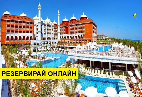 Самолетна програма от Варна! 7 нощувки на база Ultra all inclusive в Royal Taj Mahal Hotel 5*