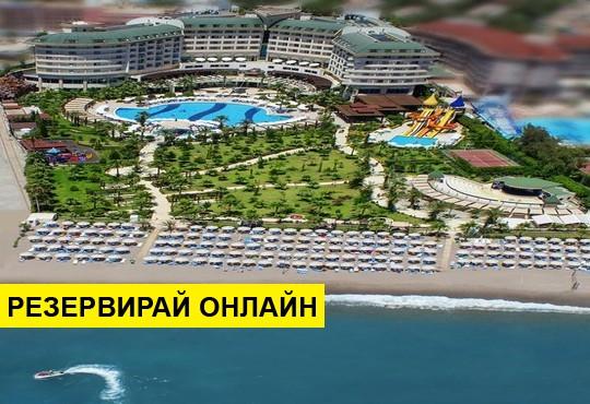 Самолетна програма от София! 7 нощувки на база All inclusive в Saphir Resort & Spa 5*