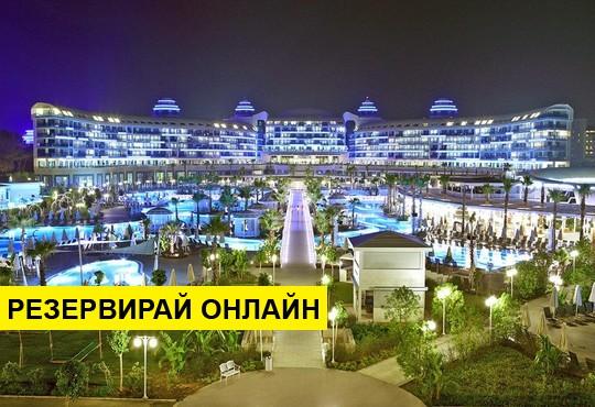НГ 2020 в Турция със самолет от Варна! 4 нощувки на база Ultra all inclusive в Sueno Hotels Deluxe Belek 5*