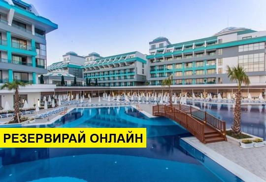 Самолетна програма от София! 7 нощувки на база Ultra all inclusive в Sensitive Premium Resort & Spa  5*
