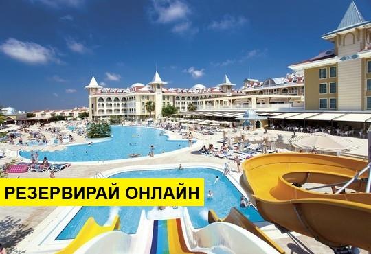 Самолетна програма от София! 7 нощувки на база All inclusive в Side Star Resort 5*