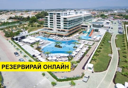 Самолетна програма от София! 7 нощувки на база All inclusive в Side Sungate Hotel 5*