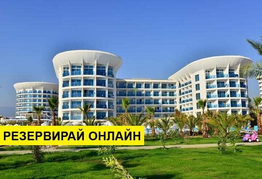 Самолетна програма от Варна! 7 нощувки на база All inclusive в Sultan Of Dreams Hotel & Spa 5*