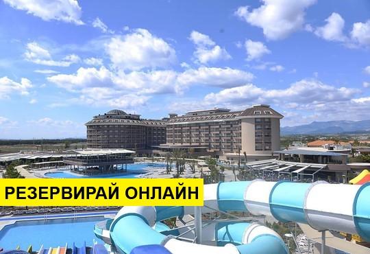 Самолетна програма от София! 7 нощувки на база All inclusive в Sunmelia Beach Resort Hotel & Spa 5*