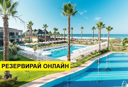 Самолетна програма от Варна! 7 нощувки на база All inclusive в Tui Magic Life Masmavi 5*