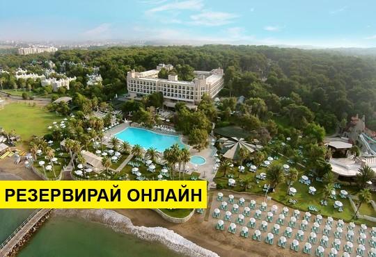 Самолетна програма от София! 7 нощувки на база Ultra all inclusive в Turquoise Hotel 5*
