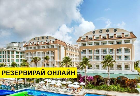 Самолетна програма от София! 7 нощувки на база Ultra all inclusive в M Holiday Hotels Belek ( Ex. Vera Mare Resort) 5*