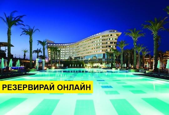 Самолетна програма от София! 5 нощувки на база Ultra all inclusive в Concorde De Luxe Resort 5*